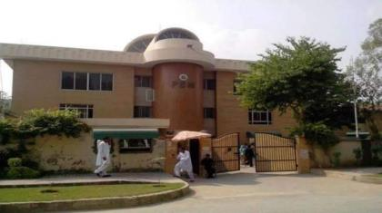 PBM to confer 50 each scholarships to five universities of Sindh