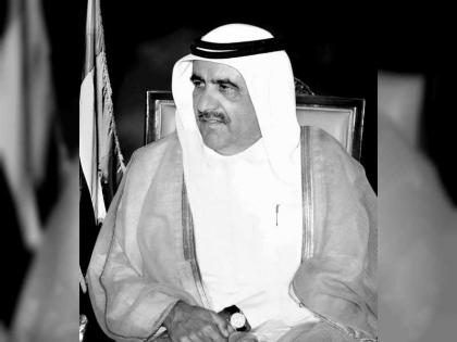 Sharjah Award for Education Excellence selects Sheikh Hamdan Bin Rashid Al Maktoum as 'Personality of the Year'