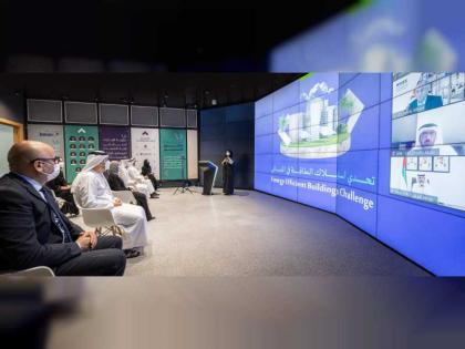 UAE government develops innovative solutions to energy, infrastructure challenges