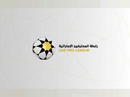 UAE Pro League discusses new season calendar with clubs' CEOs