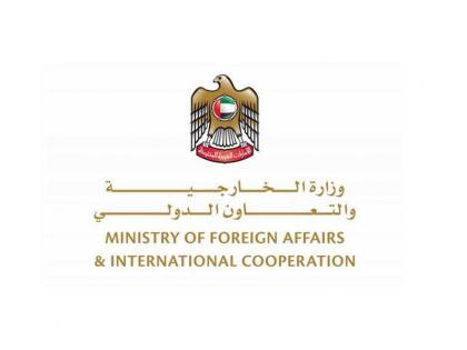 UAE condemns Houthis' drone attack attempt on Saudi Arabia