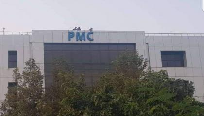 PMC to ensure educational standards of medical programs