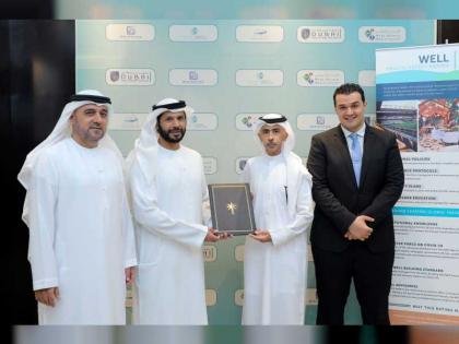 DLD adopts and recommends WELL Health-Safety Rating across emirate's JOPs