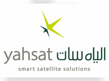 Mubadala-owned Yahsat announces intention to list on Abu Dhabi Securities Exchange