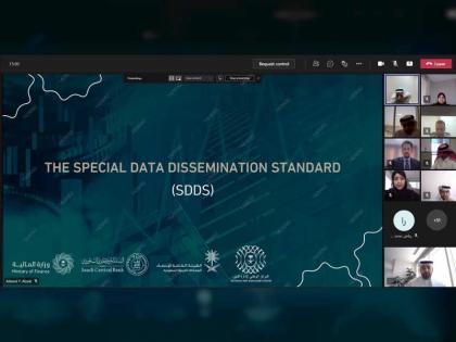 وزارة المالية ونظيرتها السعودية تستعرضان تجربة المملكة في الانضمام لمعيار نشر البيانات