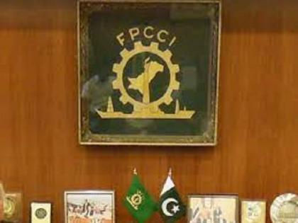 Reduction of MRL in rice crop imperative to maintain share in global market: FCCI