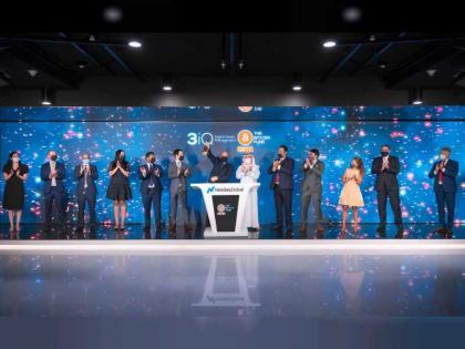 ناسداك دبي ترحب بالإدراج المزدوج لصندوق البيتكوين التابع لشركة 3iQ الكندية