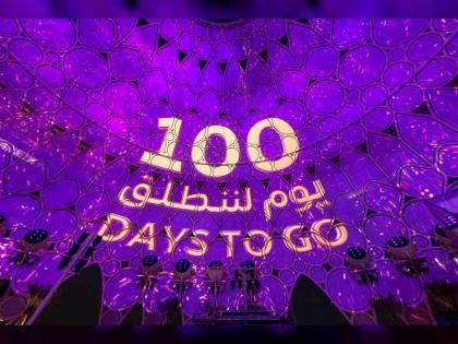 Al Wasl Dome, Burj Khalifa light up to celebrate 100 days to go until Expo 2020 Dubai