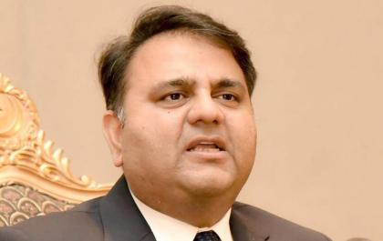 Dismissal of Nawaz's appeals - victory of people, PTI's stance: Chaudhry Fawad Hussain