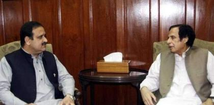 CM, PA Speaker, Minister discuss budget strategy