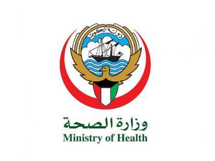 """الكويت تسجل 1661 إصابة بـ"""" كورونا"""" و 6 وفيات"""