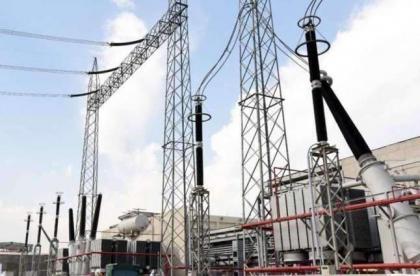 PESCO notifies power suspension for Peshawar, Buner, Galiyat