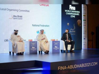 """""""أبوظبي الرياضي"""" يستعرض تحضيرات استضافة بطولة العالم للسباحة ديسمبر المقبل"""