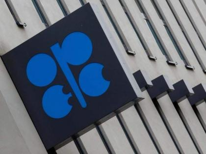Kazakhstan in Favor of Oil Production Increase Under OPEC+ Deal - Energy Minister
