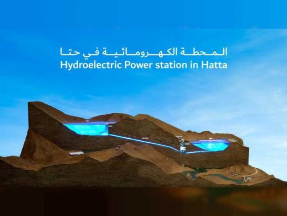 DEWA's 250MW hydroelectric power plant work progress at Hatta reaches 23%