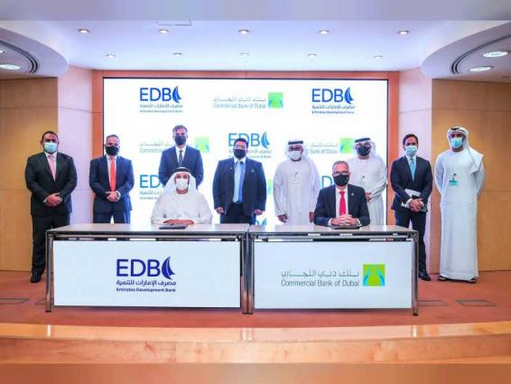 Emirates Development Bank, Commercial Bank of Dubai sign MoU on credit guarantee, co-lending programme for SMEs
