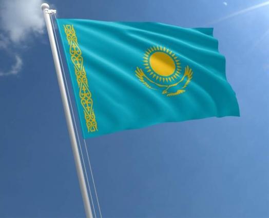 Kazakhstan Plans to Rescedule Congress of Religious Leaders for 2022 - Parliament