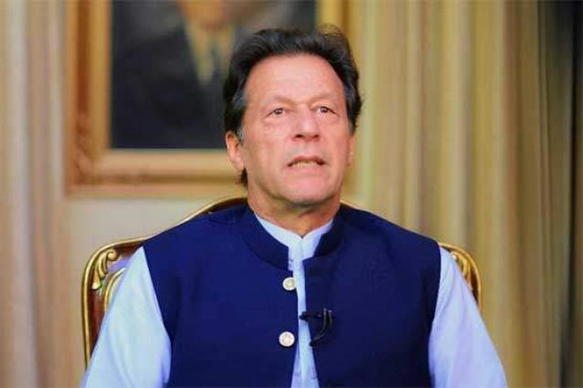 PM says Pakistan will take lead in the global efforts for environmental protection