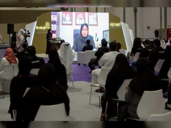 EmiratesSkills National Competition highlights innovative capacities of Emirati youth: Fatima bit Mubarak