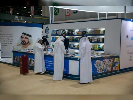 Abu Dhabi International Book Fair's 30th edition concludes