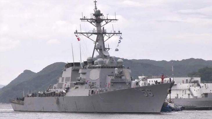 Polish Defense Ministry Refutes Reports on Russian Warship's Trespassing