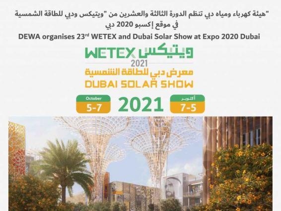 DEWA organises WETEX, Dubai Solar Show at Expo 2020 Dubai on 5th October