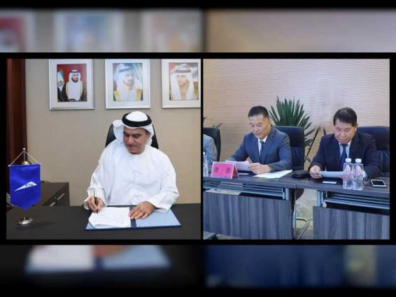 RTA inks MoU with Zhong Tang Sky Railway Group to explore developing suspended transport network
