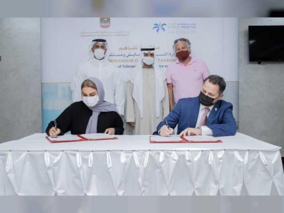 Nahyan bin Mubarak witnesses signing of MoU
