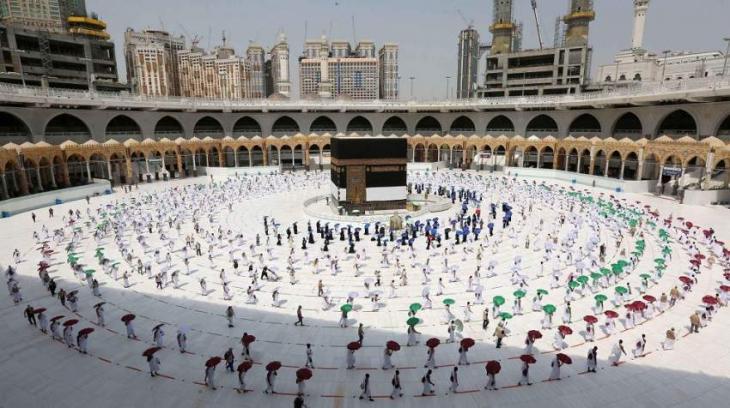 Saudi Arabia to announce 2021 Hajj plans 'in coming days'