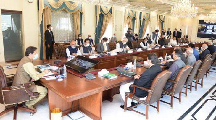 NEC approves 4.8% GDP growth target, macroeconomic framework for FY 2021-22