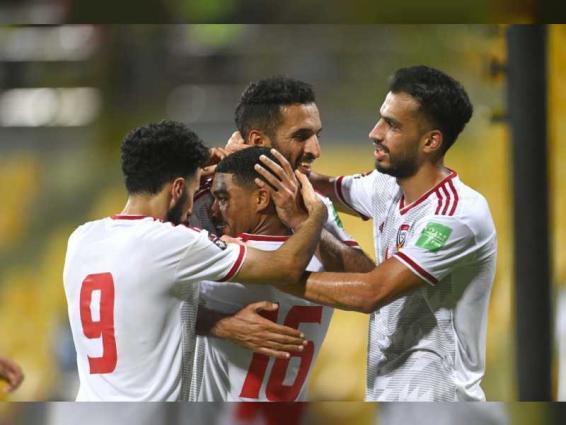 UAE claim crucial three points from Thailand