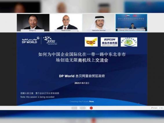 DP World, UAE Region aims to strengthen UAE-China trade ties