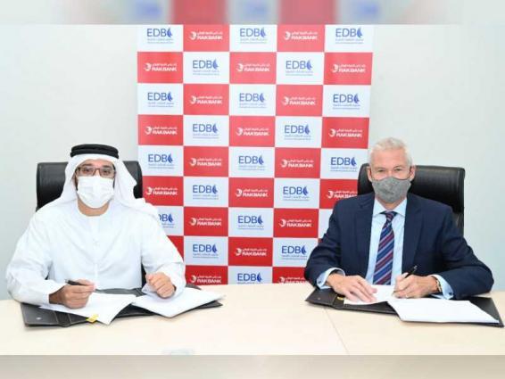 EDB, RAKBANK sign MoU on SME financing options, credit guarantees