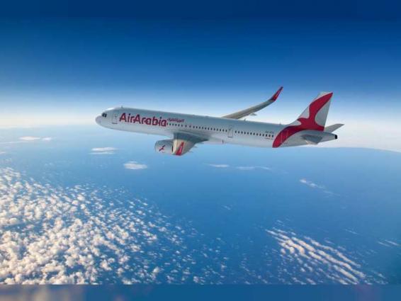 Air Arabia Abu Dhabi launches direct flight to Yerevan