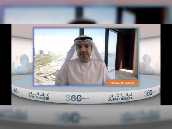 Dubai Chamber's 360 Dialogue Series examines changing dynamics of global trade in COVID-19 era