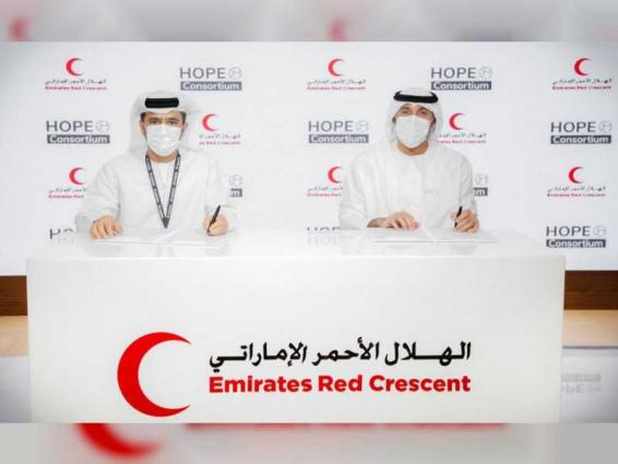 ERC, HOPE Consortium sign MoU to support UAE's efforts to contain COVID-19