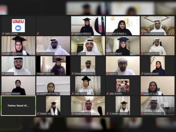 Mohammed bin Rashid attends graduation of 41st batch of UAEU students