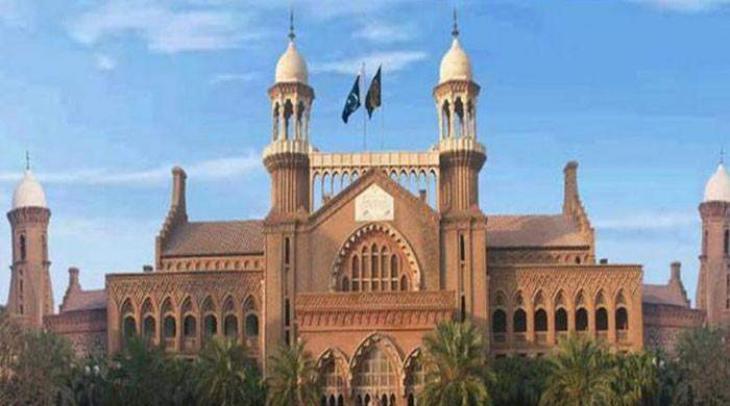 Lahore High Court dismisses ex-SSP bail plea in Shahbaz Tatla murder case