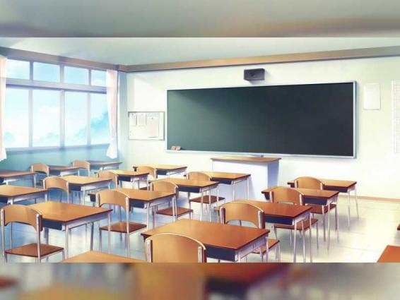10 new schools set to open in Dubai in 2021-22 academic year