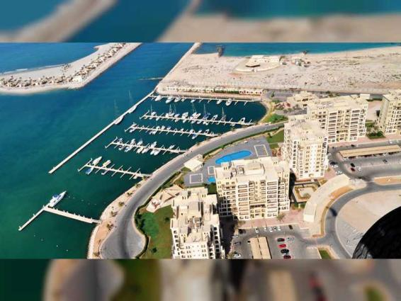 Fitch awards 'A' rating to Ras Al Khaimah's IDR with stable outlook