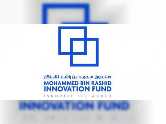 MBRIF members showcase innovative solutions at Investor Demo Day