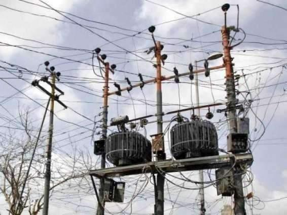 PESCO teams detects 58 direct power connections
