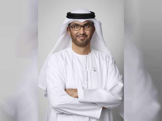 Emirates Development Bank successfully closes $750 million five-year bond