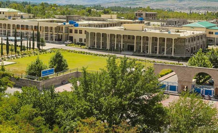 HEC approves China Study Center at KIU