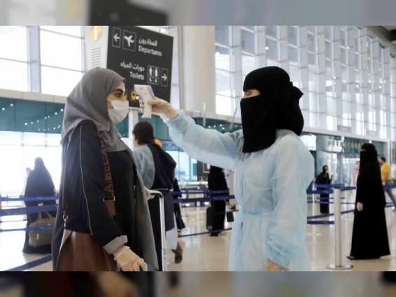 Saudi Arabia announces 1,274 new coronavirus infections, 15 deaths