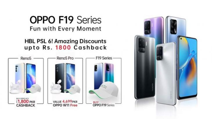 Enjoy the best PSL Deals with OPPO