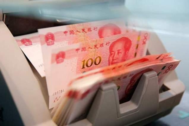 China's interbank treasury bond index opens higher