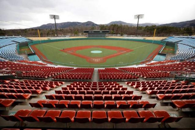 Australia's baseball team gives up Olympic bid due to COVID-19