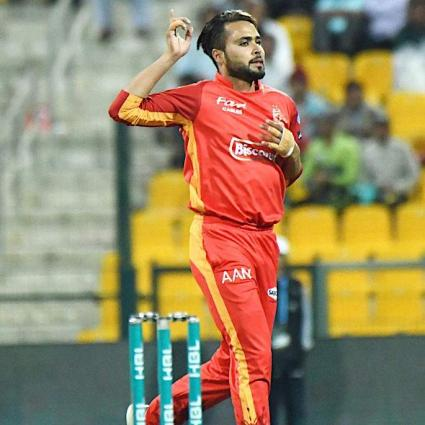 Faheem Ashraf ruled out of game for a week after falling injured