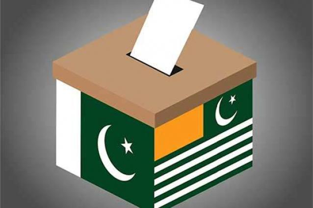 Schedule announced AJK general elections to be held on July 25